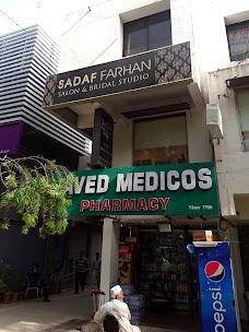 Sadaf Farhan Salon and Bridal Studio