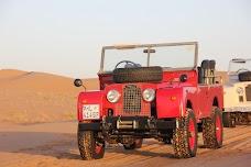 Platinum Heritage dubai UAE