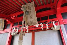 Mashikeitsukushima Shrine, Mashike-cho, Japan