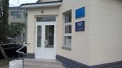 Пенсійний фонд України, Бастионная улица на фото Киева