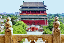 Bell and Drum Towers, Beijing, China