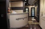 Щелкунчик, центр стоматологии, Импладента