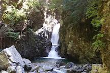 Osakacho Waterfalls, Gero, Japan