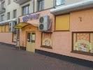 Щедрый Магазин N 6 ОАО ГУМ, улица Осипенко на фото Минска