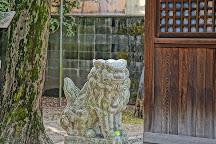 Okami Shrine, Hirakata, Japan