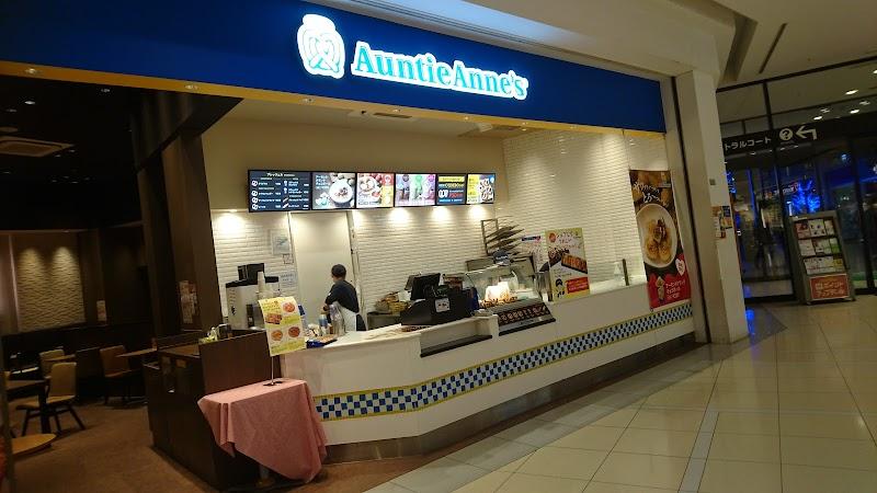 アンティ・アンズ ららぽーと横浜店