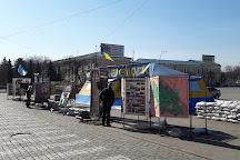 The Derzhprom, Kharkiv, Ukraine