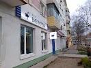 Библиотека № 12, улица Калинина на фото Владивостока