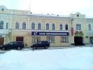 Филиал Банк ВВБ на фото Рыбинска
