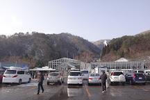 Mizuho Highland, Ohnan-cho, Japan