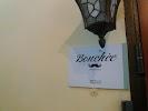 Bouchee Mini Hotel, улица Покровка на фото Москвы