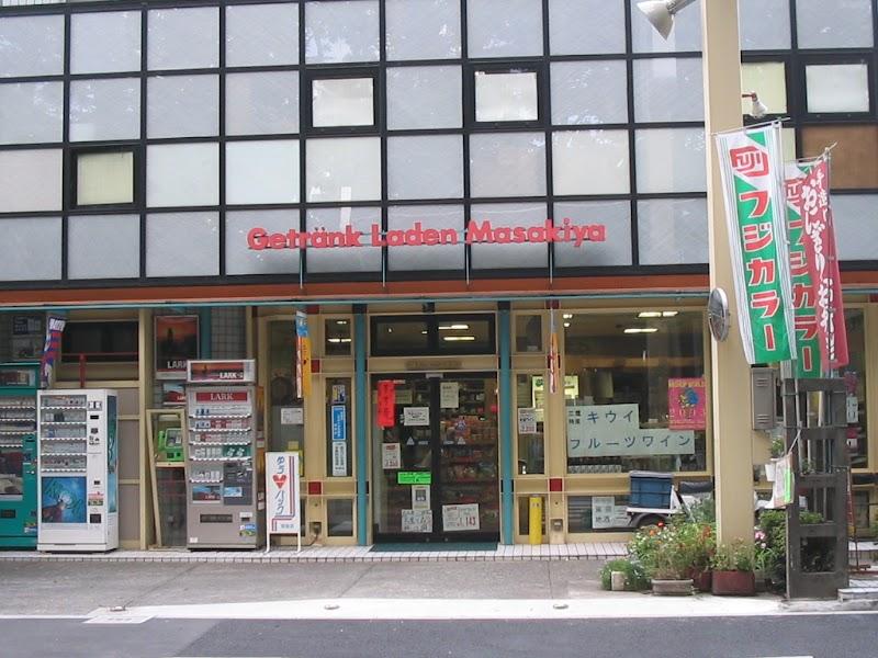(有)マサキ屋商店