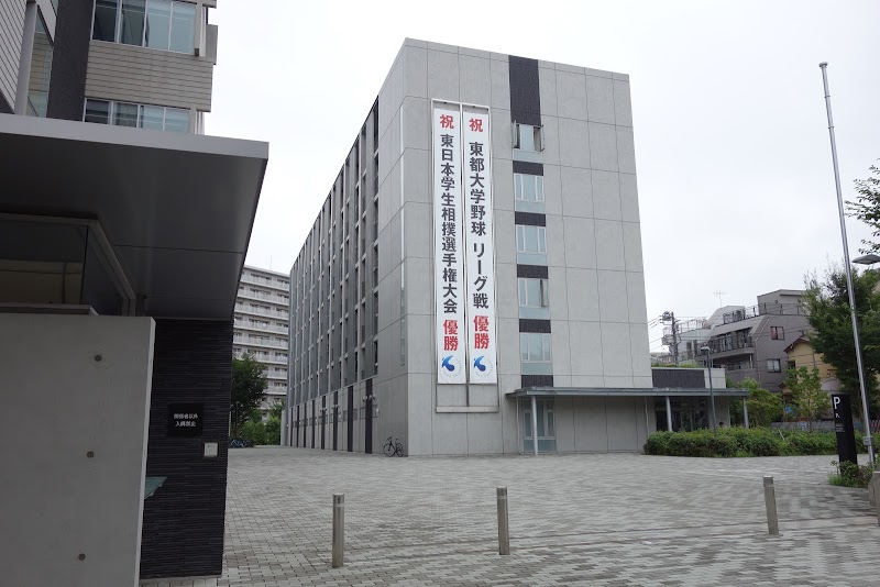 東洋 大学 総合 スポーツ センター
