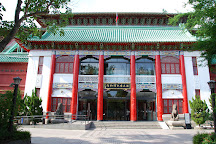 National Museum of History, Taipei, Taiwan