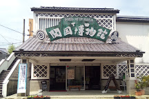 Shimoda Museum, Shimoda, Japan