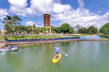 Wang Park, Paco do Lumiar, Brazil