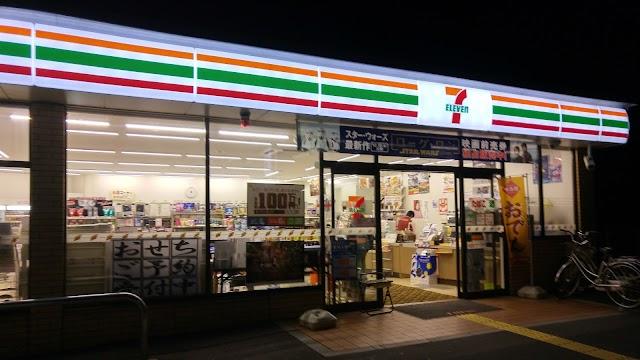 7-Eleven Nara Saidaiji Honmachi