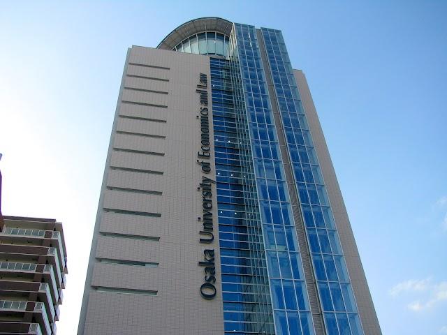 大阪経済法科大学 八尾駅前キャンパス