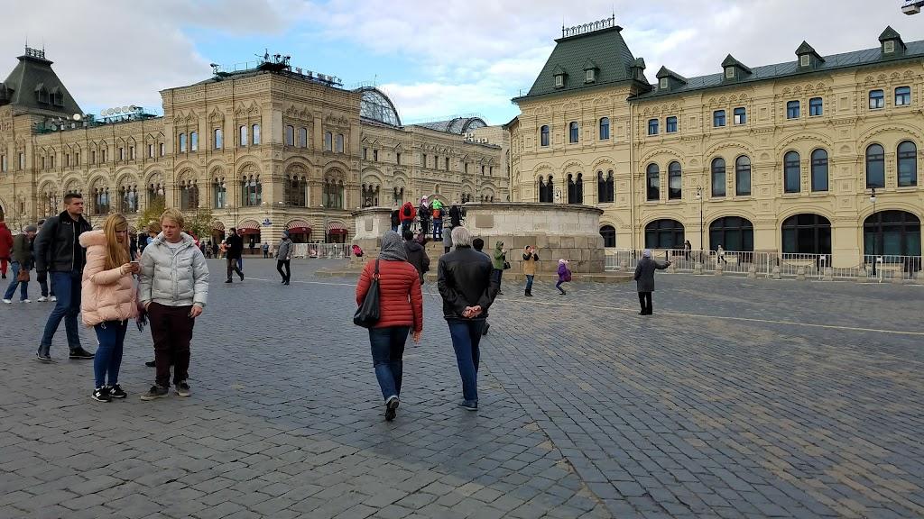 Фото Москва: Лобное место