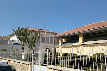 The National Struggle Museum, Nicosia, Cyprus