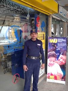 Western Union Money Changer Karachi Company Islamabad