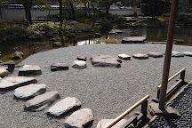 Yokokan Garden, Fukui, Japan