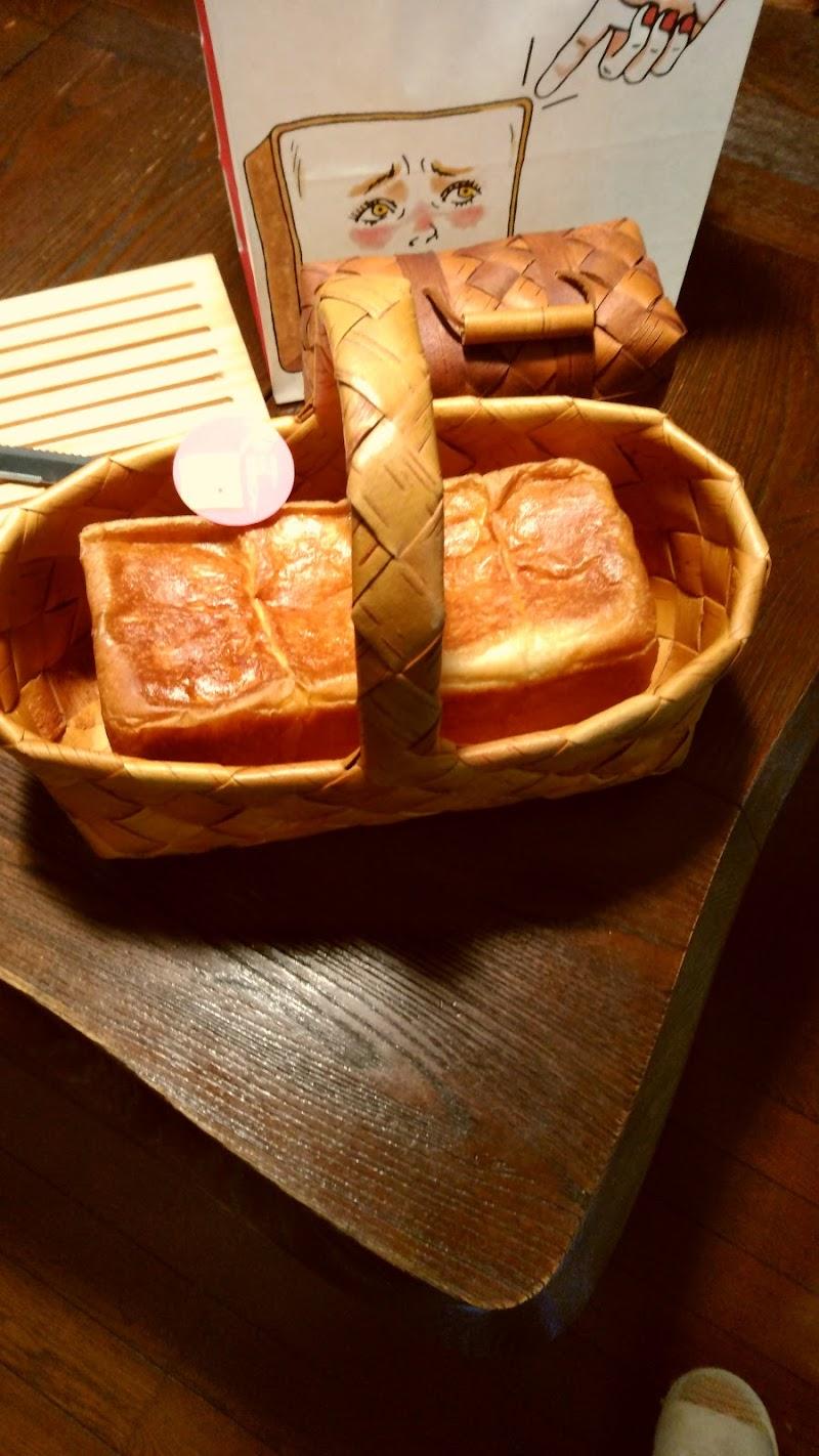午後の食パン これ半端ないって!