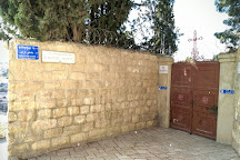 Dominus Flevit, Jerusalem, Israel