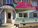 улица Пастухова, дом 47 на фото в Ижевске: Гала, салон красоты
