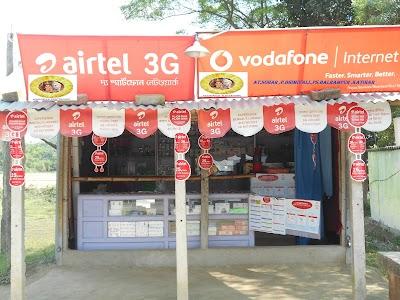 Manohar Electronics