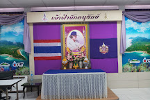 Thai Island and Sea Natural History Museum, Samaesan, Thailand