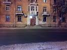 Rabbit Hole, Школьная улица, дом 21 на фото Пскова