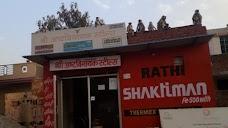 Shree Asthavinayak Sttels jaipur