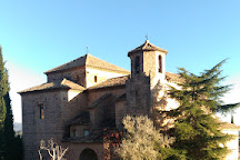 Colegiata Santa Maria la Mayor, Alquezar, Spain