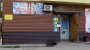Яркий мир, улица Максима Горького, дом 23А на фото Тюмени