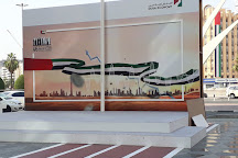 Deira Clock Tower, Dubai, United Arab Emirates