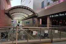 CGV Ilsan, Goyang, South Korea