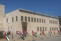 Museum of Ras Al Khaimah, Ras Al Khaimah, United Arab Emirates