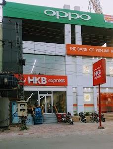 HKB Express lahore