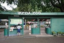 Ikeda Zoo, Okayama, Japan