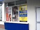 Срочное фото на документы, Ульяновская улица на фото Сызрани