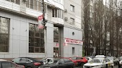 РОСГОССТРАХ Банк, улица Рахова на фото Саратова
