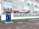 Ренессанс Кредит, Молодёжная улица на фото Волжского