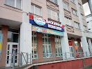 Остров Чистоты, проспект Рокоссовского на фото Минска