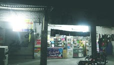 Rizwan Book Center And Stationary Shop