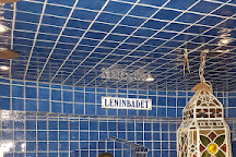 Leninbadet, Varberg, Sweden