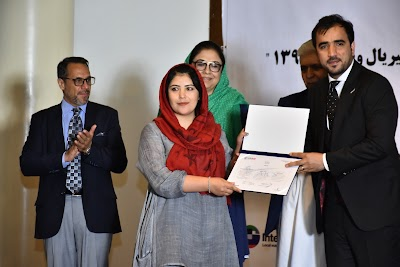Afghanistan Institute for Civil Society