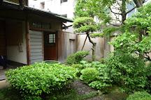 Yokoyama Taikan Memorial Hall, Taito, Japan