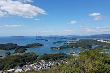 Ishidake Observatory, Sasebo, Japan