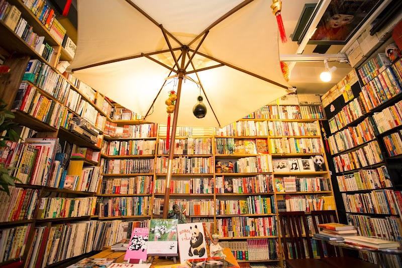 BOOKS&CAFE関帝堂書店